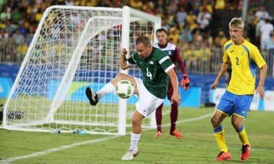 Atletas são convocados para Copa América de Futebol de 7