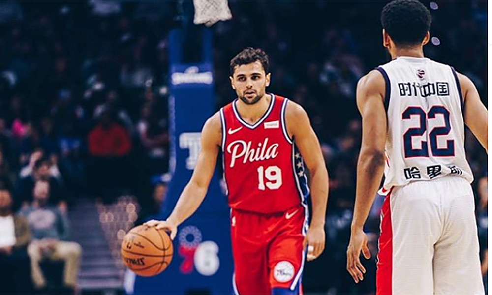 Raulzinho, no Philadelphia 76ers, na NBA