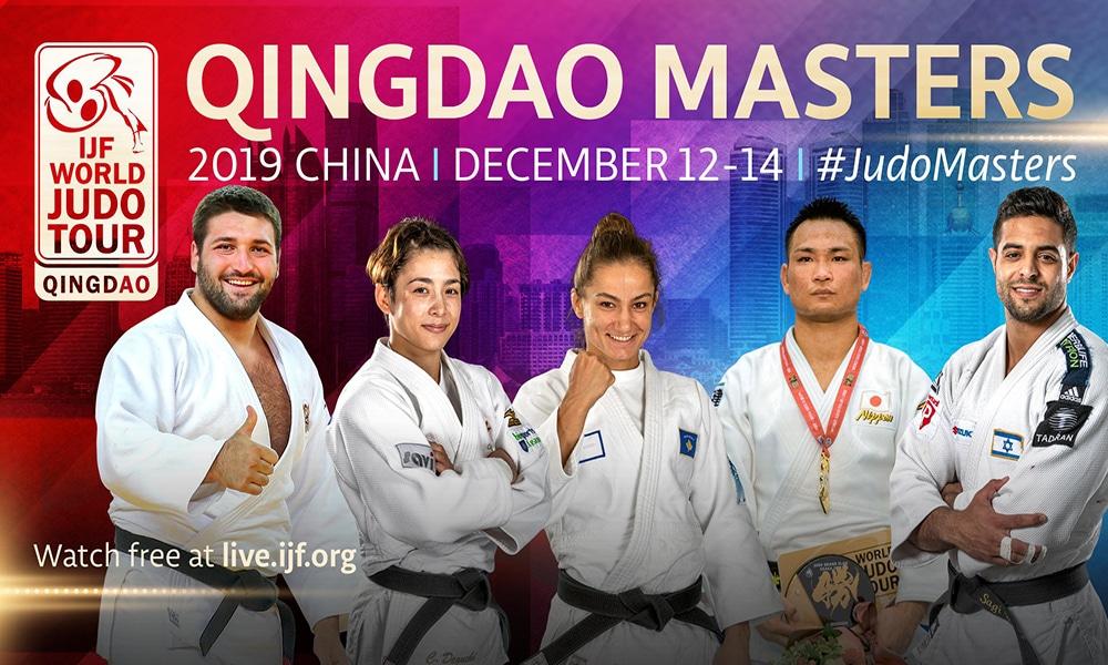 World Masters de judô em Qingdao