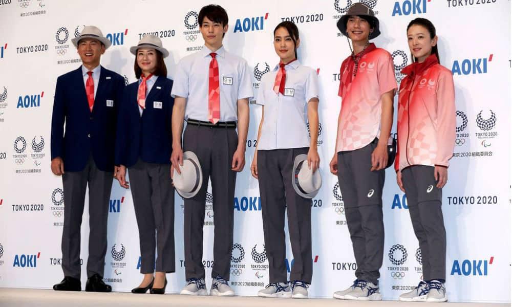 Uniforme dos oficiais para Tóquio 2020
