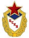 CSKA handebol feminino