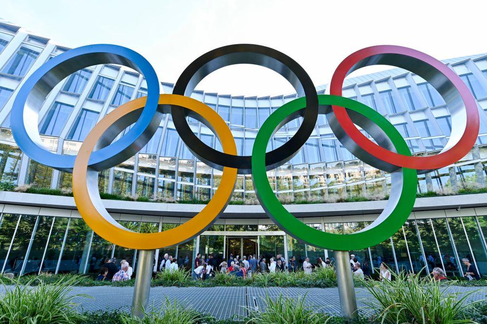 Sede do COI, Comitê Olímpico Internacional