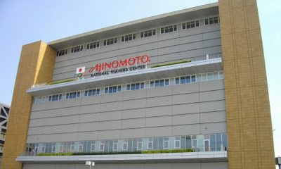 Ajinomoto National Training Center Tóquio