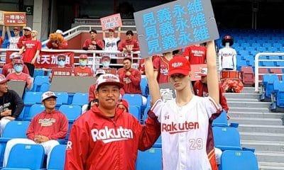 Em meio à pandemia de coronavírus, Rakuten Monkeys, time de beisebol de Taiwan, inova com robôs torcedores