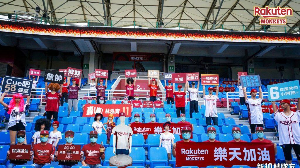 Em tempos de pandemia, robôs torcerão pelo Rakuten Monkeys,, time de beisebol em Taiwan