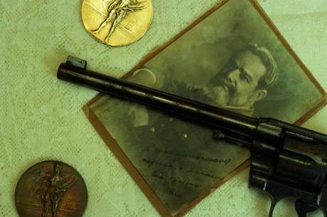 Medalhas Guilherme Paraense