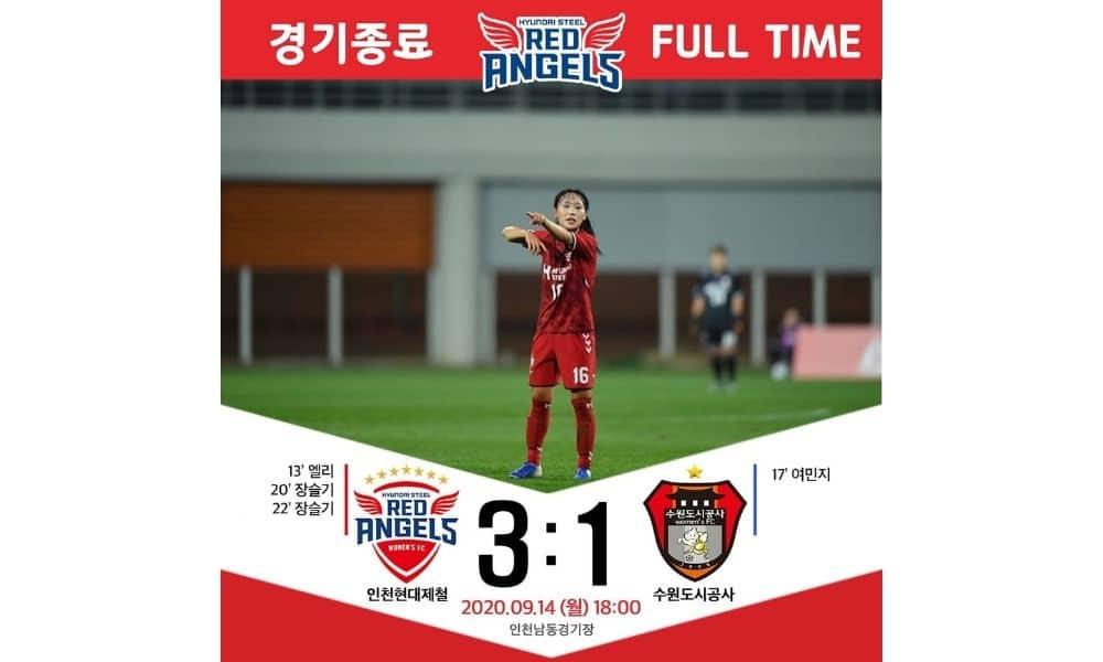neném red angels coreanão coreia do sul futebol feminino suwon