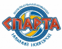 Nizhiniy Novgorod vôlei