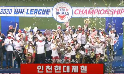 Dioneide Landres, a Neném, e suas companheiras do Red Angels conquistaram o título do Campeonato Sul-Coreano 2020 de futebol feminino. Nesta segunda-feira (16), o time da atacante brasileira levantou a taça da competição ao vencer o Gyeongju no segundo jogo da decisão, por 2 a 0, com gols marcados por Jung Seol-Bin, aos 31 minutos do segundo tempo, e Lee S-R, aos 49, decretando a vitória
