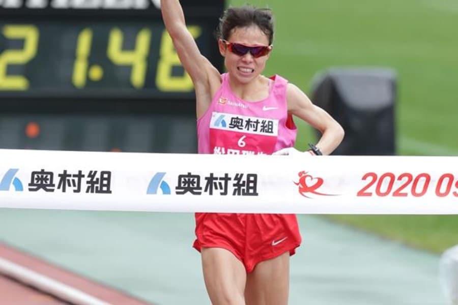 Maratona de Nagoya