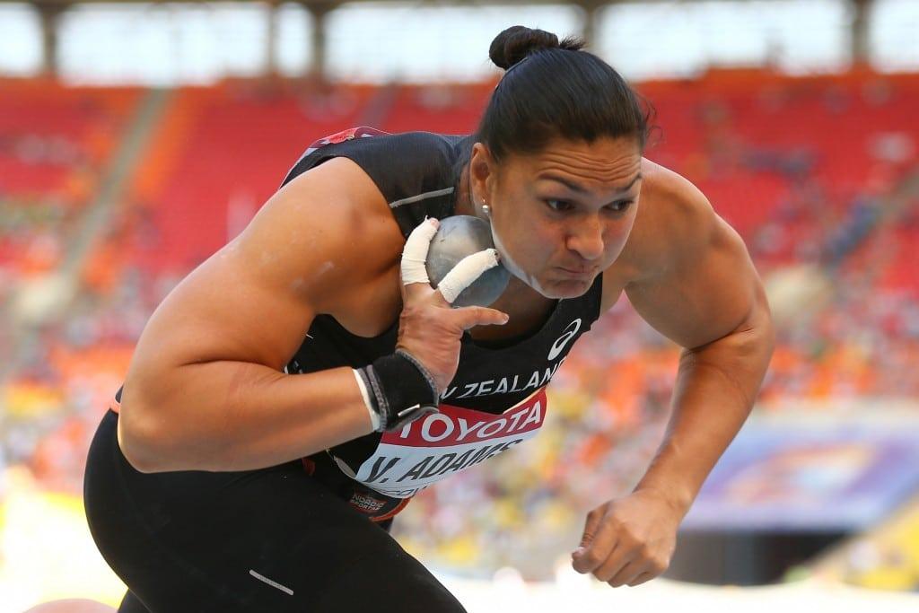 Arremesso de peso feminino - Atletismo - Jogos Olímpicos Tóquio 2020