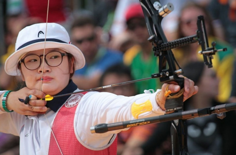 Kang Chae Young Individual feminino tiro com arco Reprodução