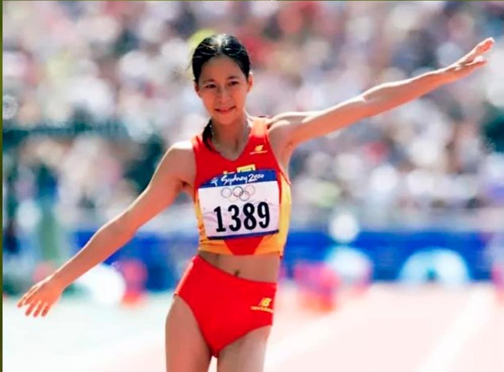 Wang Liping