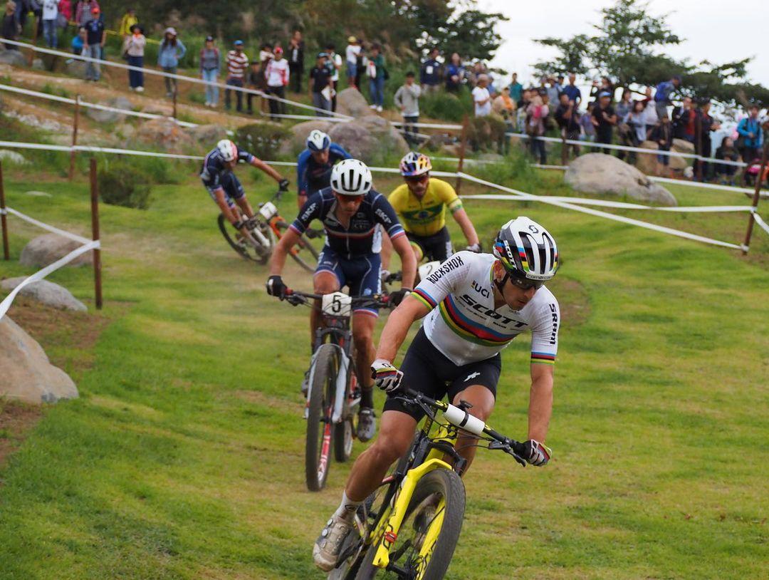 Izu MTB Course mountain bike tóquio jogos olímpicos