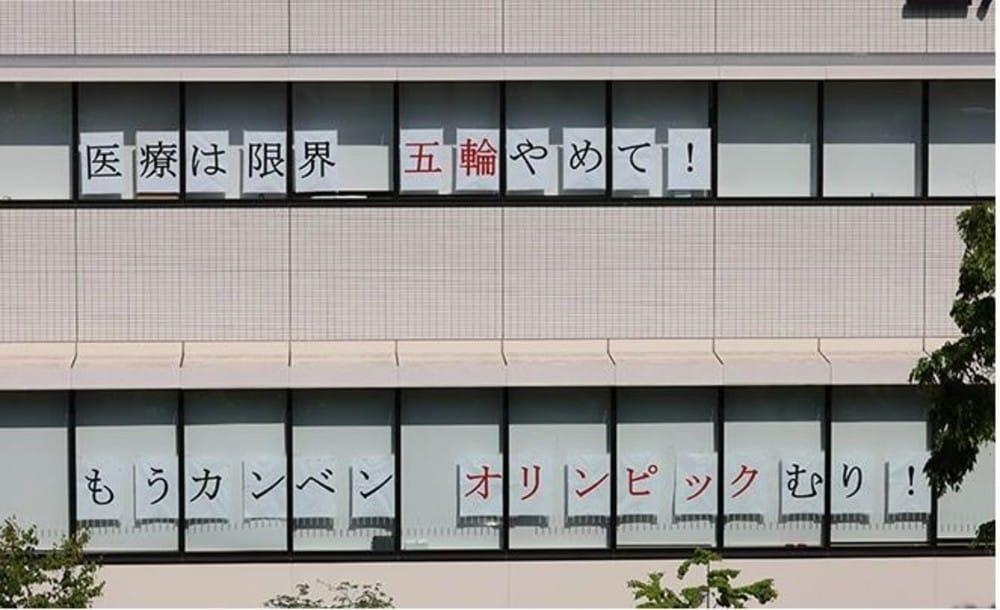 Tóquio 2020 protesto hospital