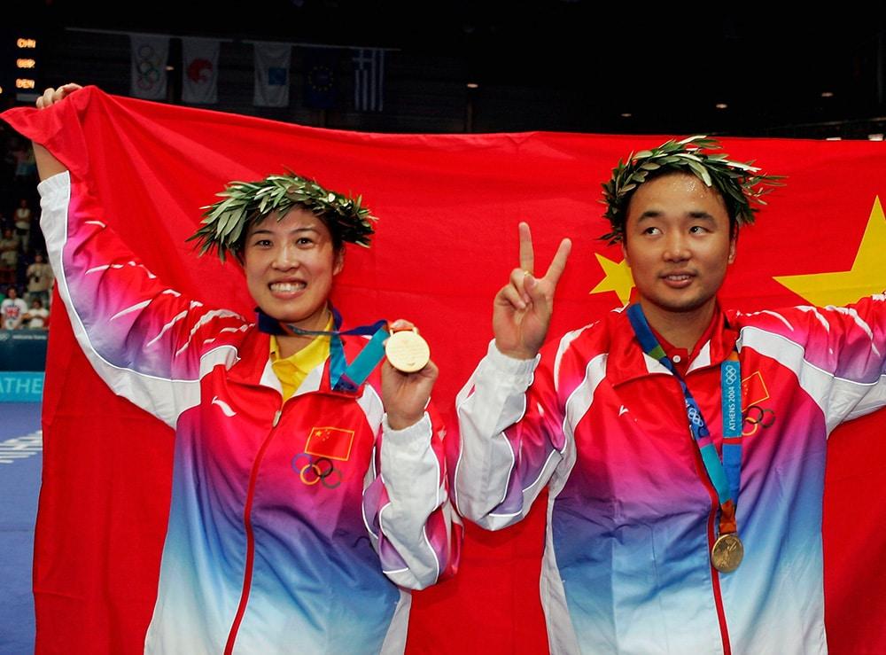 Gao Ling e Zhang Nan